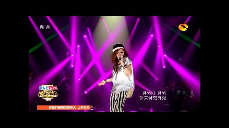 Jay Chou Tornado G E M cover