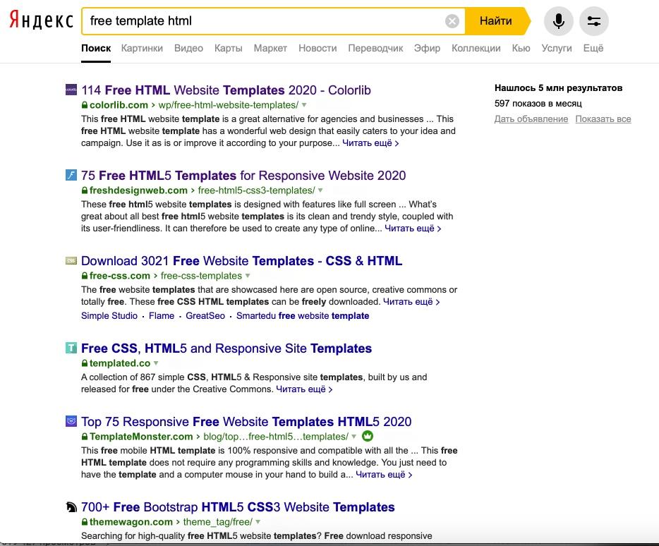 White-Page — бесплатно, без регистрации и смс., изображение №1