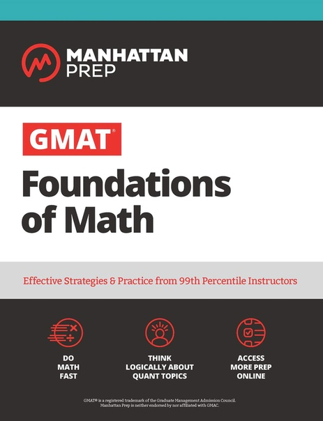 GMAT Foundations of Math - Manhattan Prep