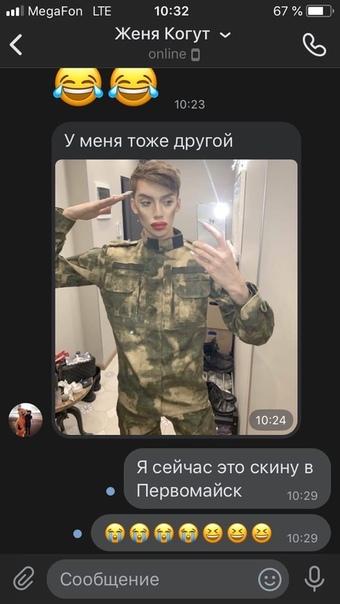 Анонимно)))