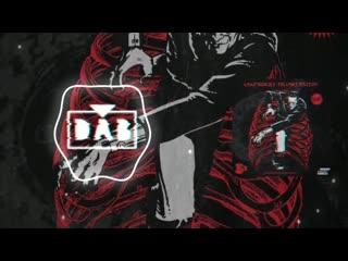 A$AP Rocky & Swedish House Mafia - Frankenstein (Audio)