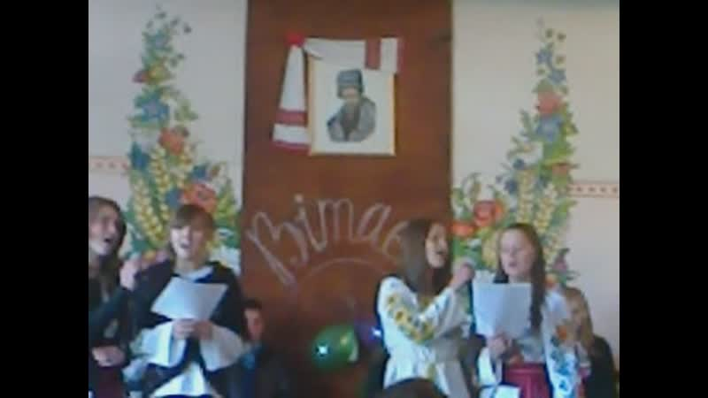 04.10.2013 р. День Вчителя. Вітає 11 клас О.П. Погадаєвої.