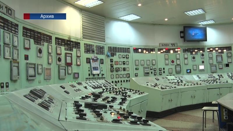 Первый юбилей Республиканского предприятия Энергия Донбасса Специальный репортаж 07 04 20