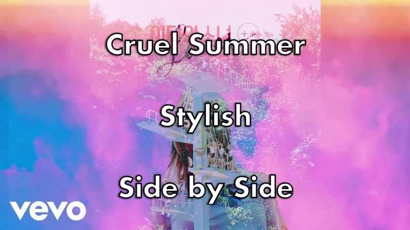 Cruel summer stylish