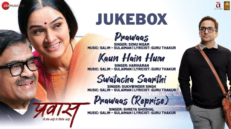 Prawaas - Full Movie Audio Jukebox | Ashok Saraf, Padmini Kolhapure Rajit Kapur | Salim - Sulaiman