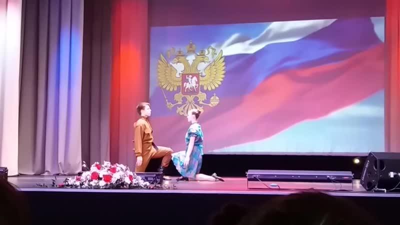 до Отрадочка Прощальная