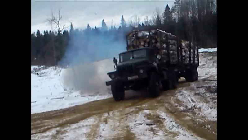 Посвящается лесовозникам токарского предприятие