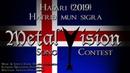 Hatrið mun sigra Hatari Death Metal Cover sung by a German Eurovision 2019 Iceland