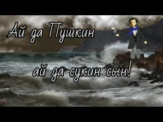 Позвольте, жители страны, в часы душевного мученья... Не А. С. Пушкин. Но про нас.