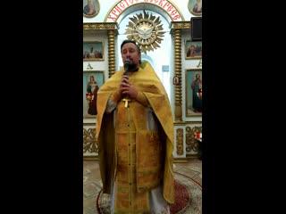 г. проповедиь иерея Дмитрия Боголюбова. Святителя Иннокентий, митрополита Московского