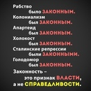 Вадим Александров фотография #25