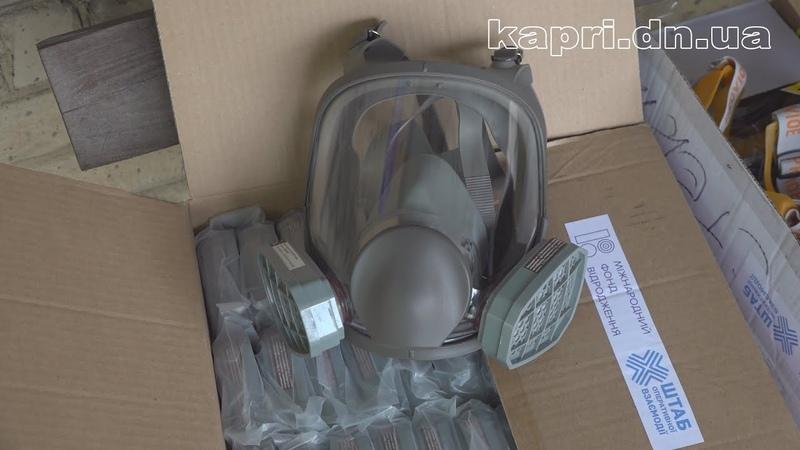 Медичні заклади та пожежні частини поповнились новим необхідним обладнанням
