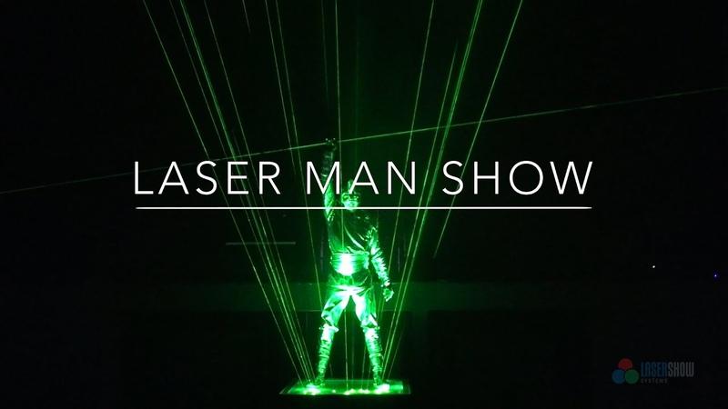 Лазерное шоу 2019 Laser Man Show LSS
