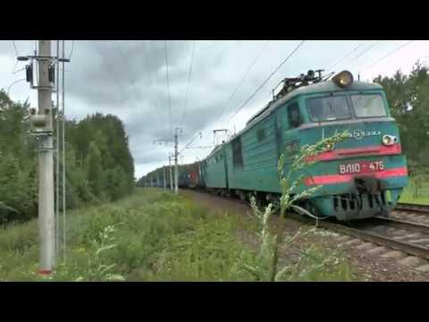 Электровоз ВЛ10-475 с грузовым