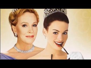 Princesse Jessica - Film romantique complet en français