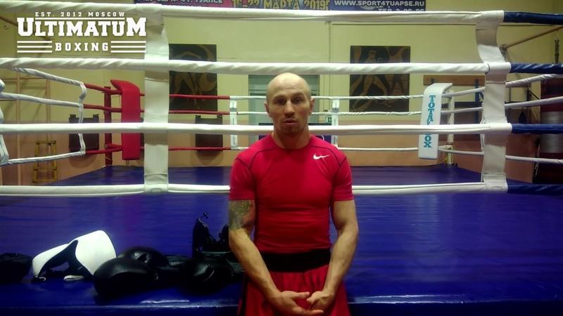 Отзыв о боксерском шлеме, перчатках и бандаже Ultimatum Boxing