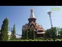 Храм Святого Апостола Андрея Первозванного, г.Волхов