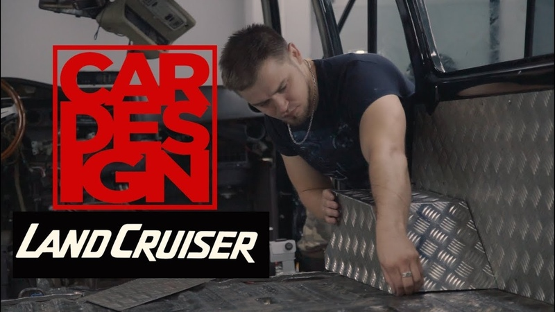 Toyta land Cruiser 60 процесс сборки скоро финал
