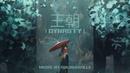 Fantasy Oriental Music Dynasty