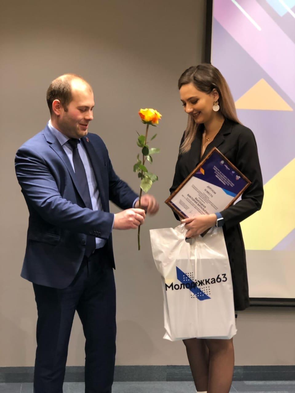 Трое специалистов из Новокуйбышевска стали лучшими в молодежной политике Самарской области.