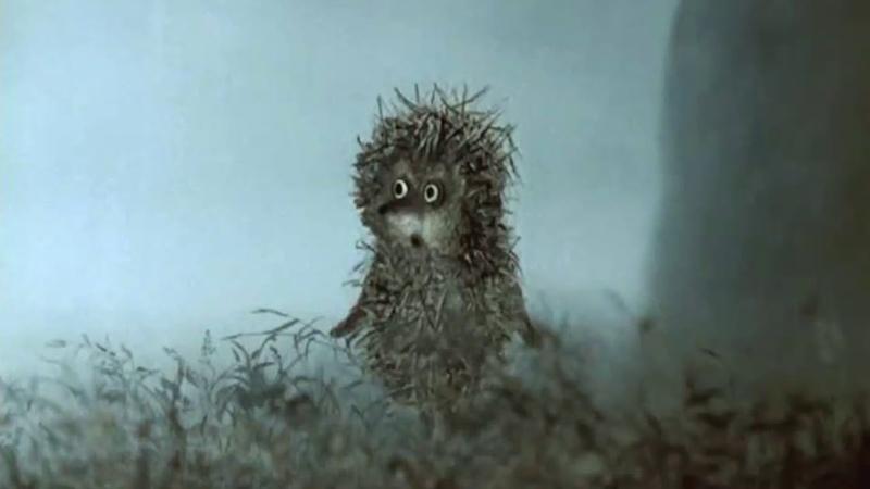 Ёжик в тумане   Советские мультфильмы-сказки в HD качестве