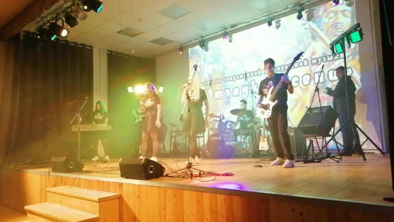 г.Калуга фестиваль Отзвуки осени 2019 группа Пересвет