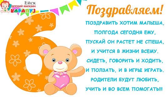 Поздравления с полугодием открытки