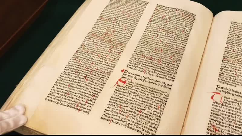 Инкунабула Каркано М О семи человеческих пороках Базель 1479