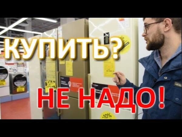 Какой холодильник лучше выбрать и купить