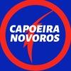 Капоэйра Новорос - спорт, развитие, единоборство