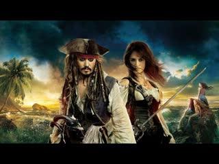 Pirates of the caribbean (mulermanband)