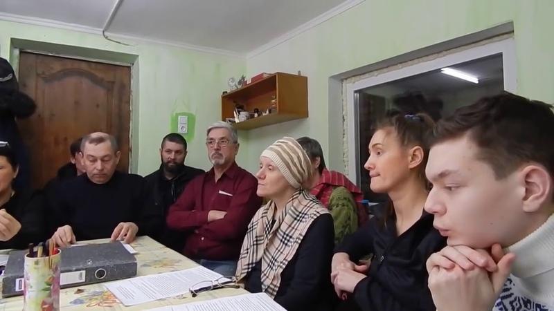 Если это понять, - то будут возможности выйти из оккупации,Новокуйбышевск,12.01.20, часть 1