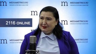 Кому на Руси жить хорошо Валерий Соловей на радио Mediametrics