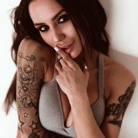 Viktoria Trafimova