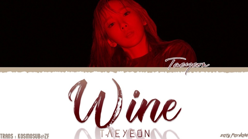 TAEYEON (태연) - 'WINE' Lyrics [Color Coded_Han_Rom_Eng]
