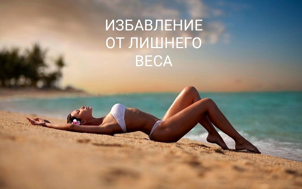 силаума - Программы от Елены Руденко - Страница 2 1WD6RgLPT0Y