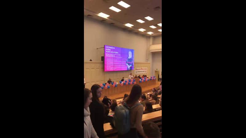 Live Абитуриенты факультета Маркетинга РЭУ