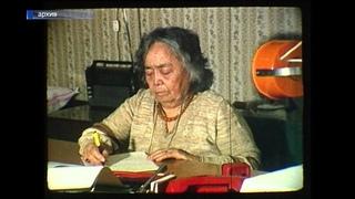 В 1939-1951 гг редактором литературной редакции Башкирского радиокомитета была Зайнаб Биишева