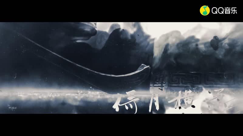 無名音乐、刘泓君 - 归尘传 - 《九州缥缈录》吕归尘同人曲