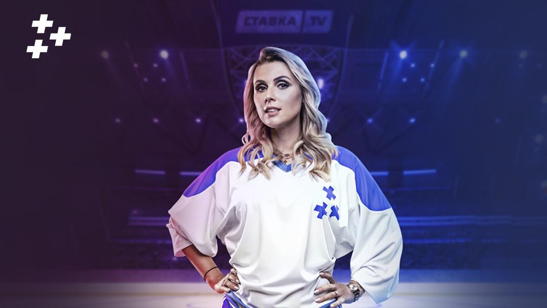 Кто растопил лед? Итоги дебютного конкурса хоккейных прогнозистов на СТАВКА TV