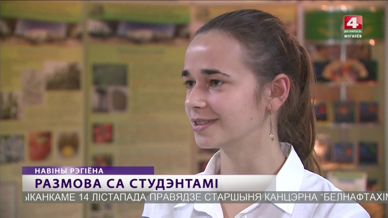 Губернатор встретился со студентами БГСХА БЕЛАРУСЬ 4 Могилев