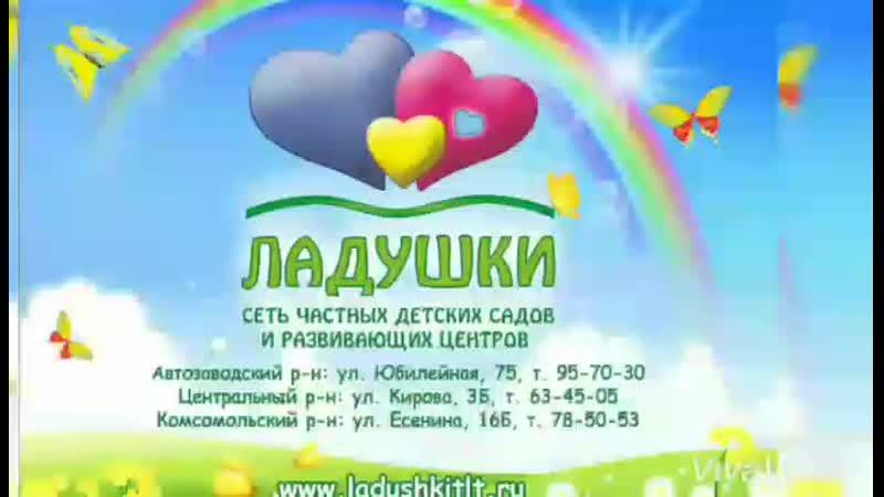 Video-511f485ad0ae1c238441c46e7ffe129c-V.mp4