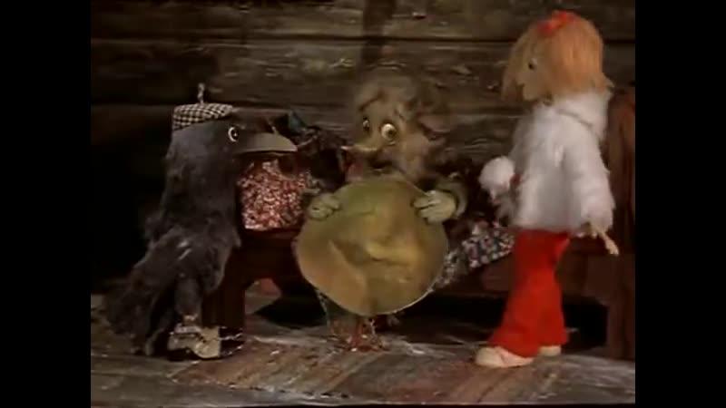 Ошибка дядюшки Ау 1979 Кукольный мультфильм Золотая коллекция смотреть онлайн без регистрации