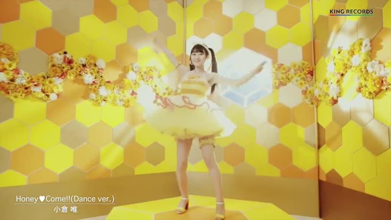 OST Город замок Данделион ED вариант 3 Dance version