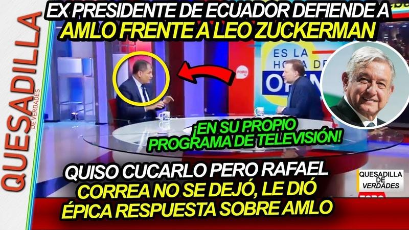 ¡DEFENDIÓ A AMLO: EXPRESIDENTE DE ECUADOR DEJA MAL A LEO ZUCKERMAN EN SU PROPIO PROGRAMA!