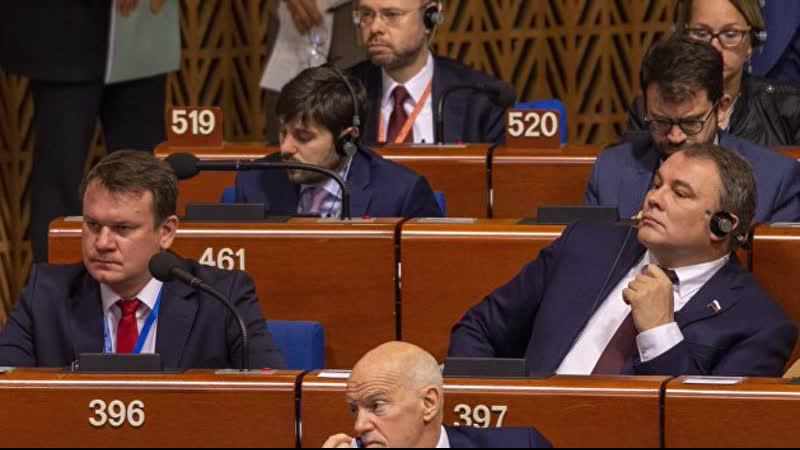 А. Бабицкий. Брезгливо перешагнуть. Украинская делегация продолжила буянить в ПАСЕ