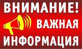 Вчера в ходе заседания регионального оперативного штаба было принято решение о продлении режима самоизоляции до 3 августа включительно