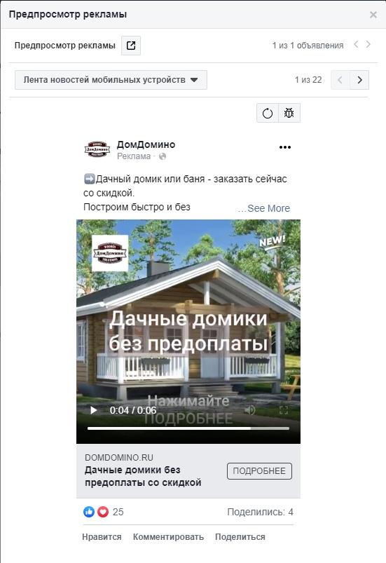 Кейс «Постройка домов»., изображение №5