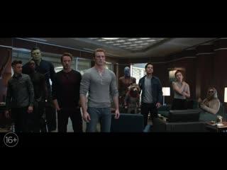 Мстители: Финал (версия с дополнительными сценами) - Промо