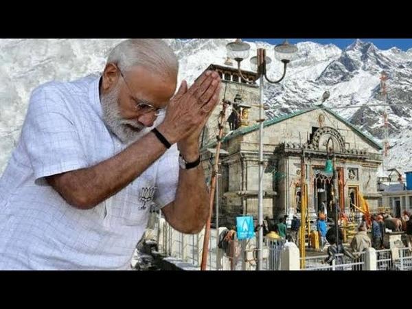 Kedarnath Namo Namo Shankara Full audio song Narendra Modi